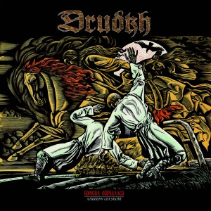 Read more about the article Drudkh <br/>A Furrow Cut Short