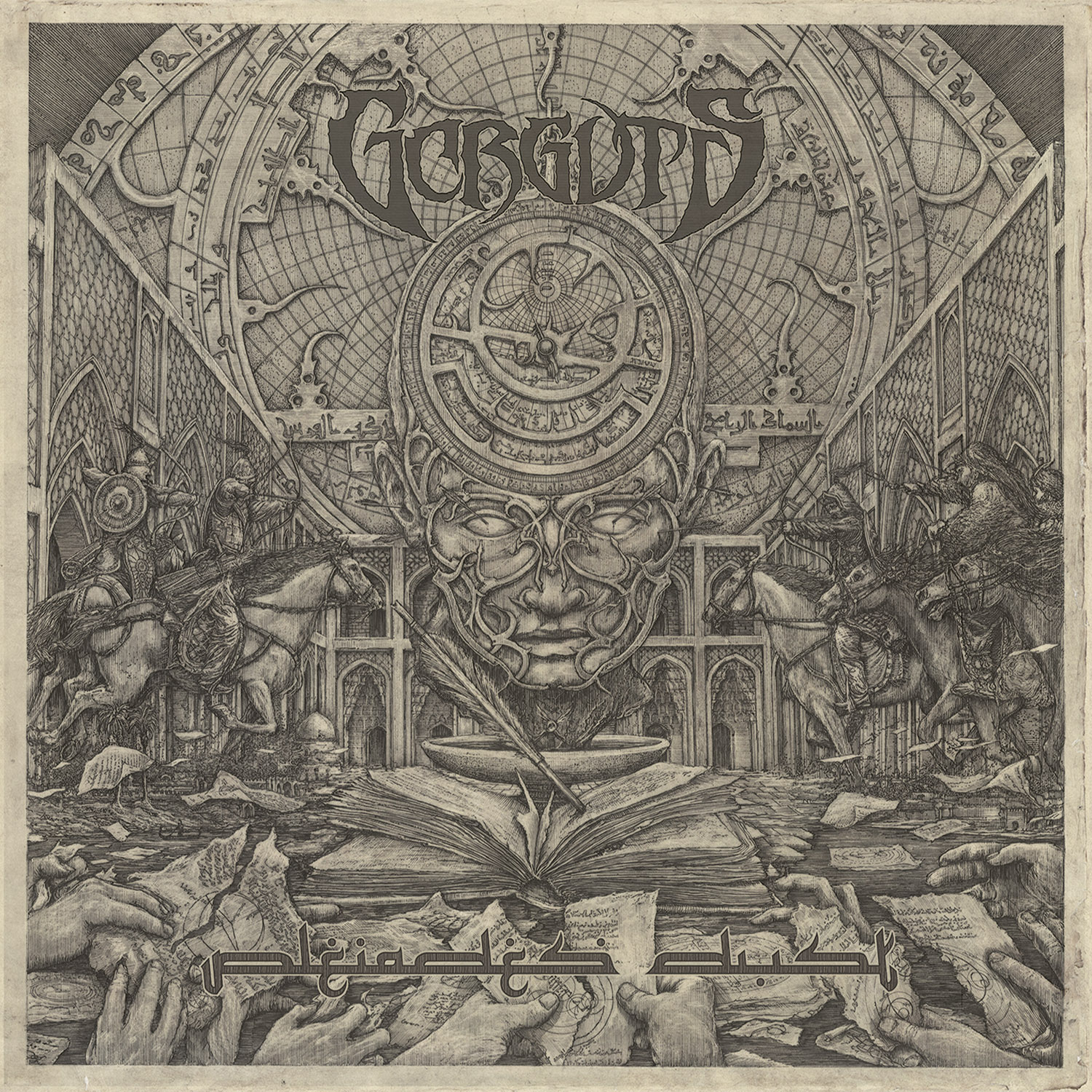 You are currently viewing GORGUTS <br/> Pleaides' Dust