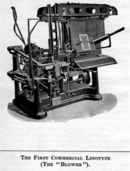 Linotype Blower