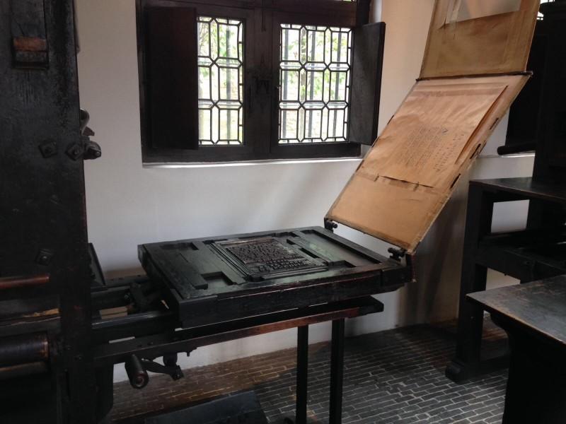 Christophe Plantin Museum