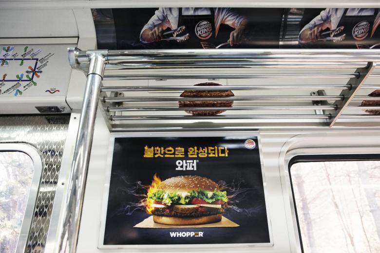 Burger King convierte los portaequipajes en grills