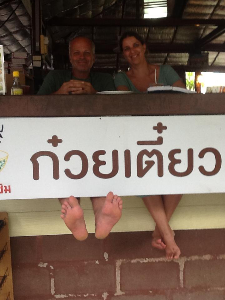 Phitsanuloke Thailand Thai special restaurant