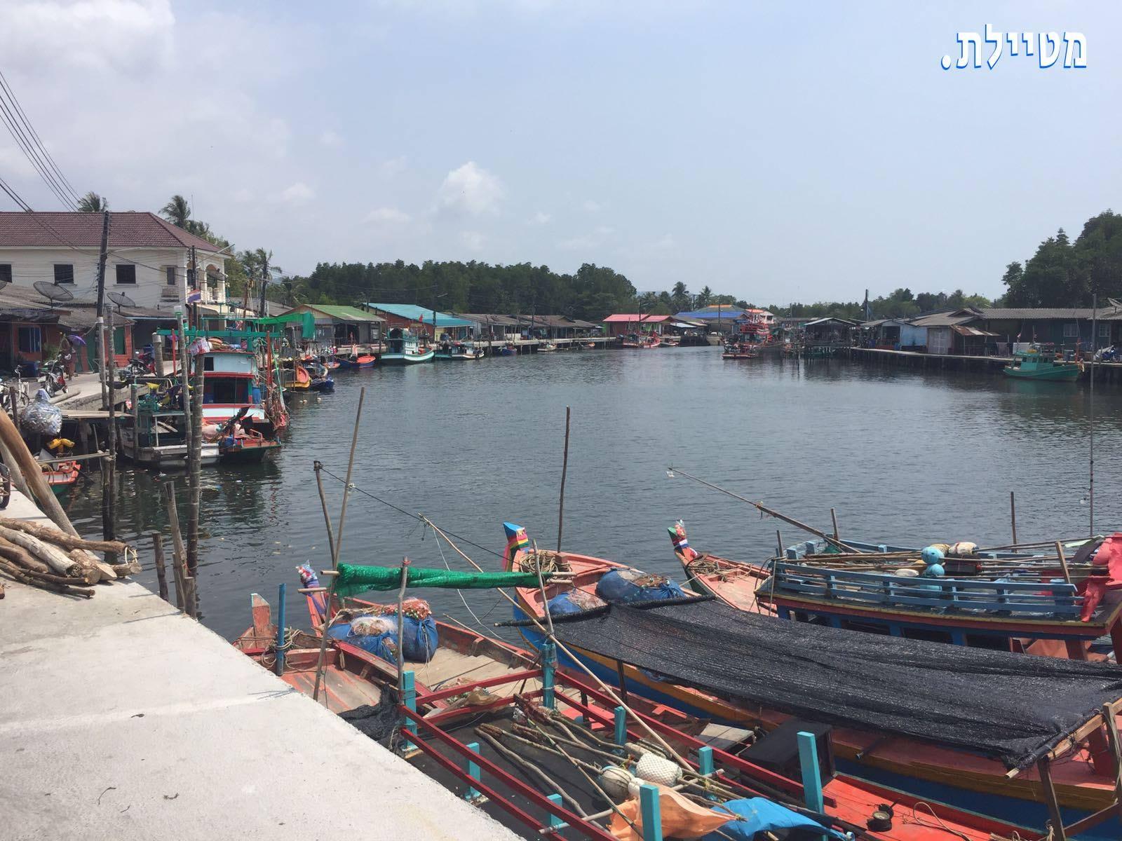 A Fishermen village