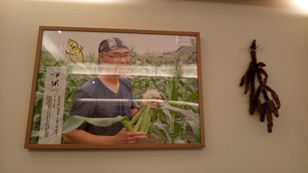 מסעדת rice revolution בטאיפיי טייוואן