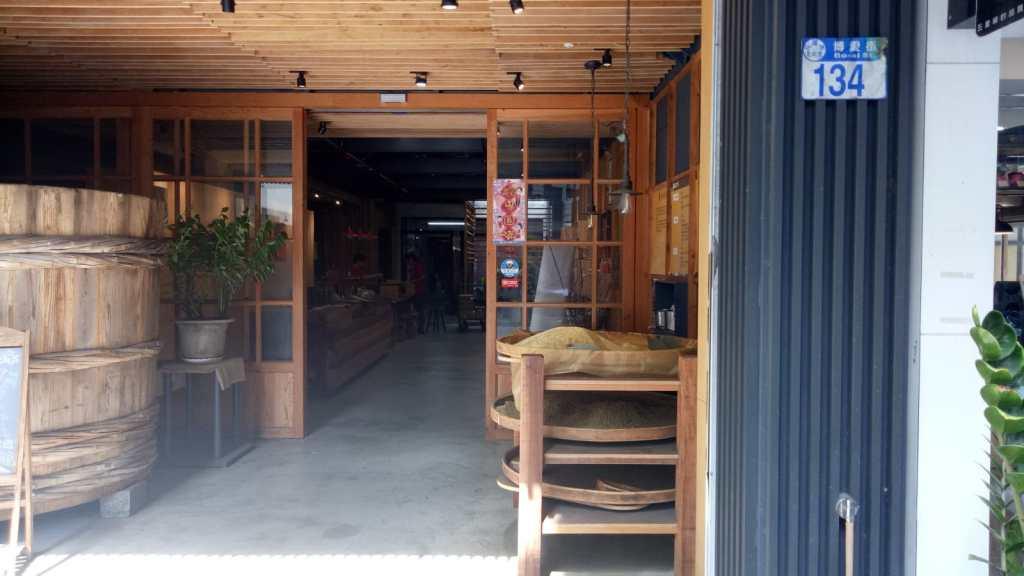 חנות מפעל לייצור רוטב סויה ב- Hualien
