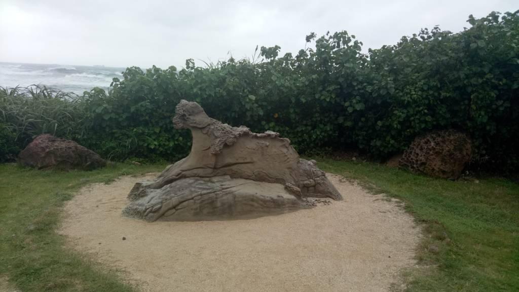"""Yehliu Geopark """"הנמר"""""""