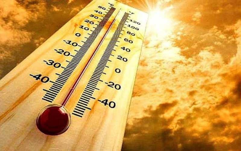 mas temperatura