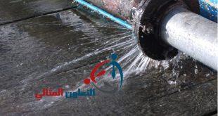 شركة كشف تسربات المياه بالبحرين