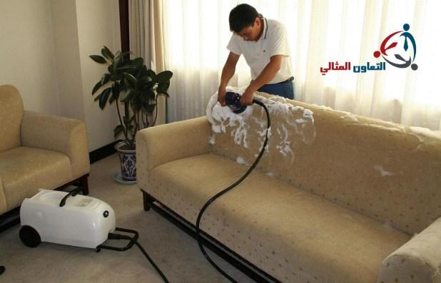 شركه تنظيف مجالس و كنب بالبحرين