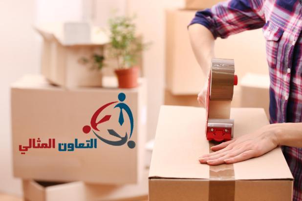 شركة تخزين اثاث وعفش بالبحرين
