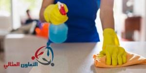 شركة تنظيف شقق بالبحرين
