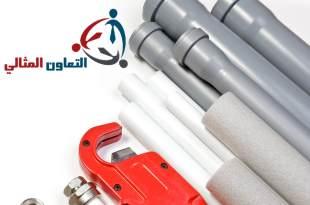 شركة مقاولات سباكه بالبحرين