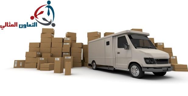 شركة نقل اثاث و عفش بالبحرين