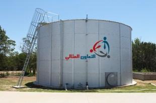 شركة عزل خزانات بالبحرين