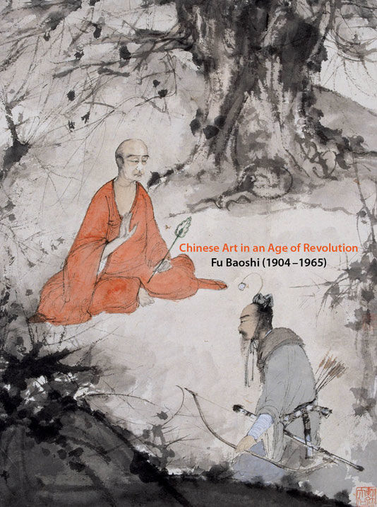 Chinese Art In Age Of Revolution Metropolitan Museum