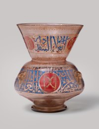 Mosque lamp for the Mausoleum of Amir Aydakin al 'Ala'I al ...