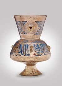 Mosque lamp of Amir Qawsun [Egypt] (17.190.991 ...