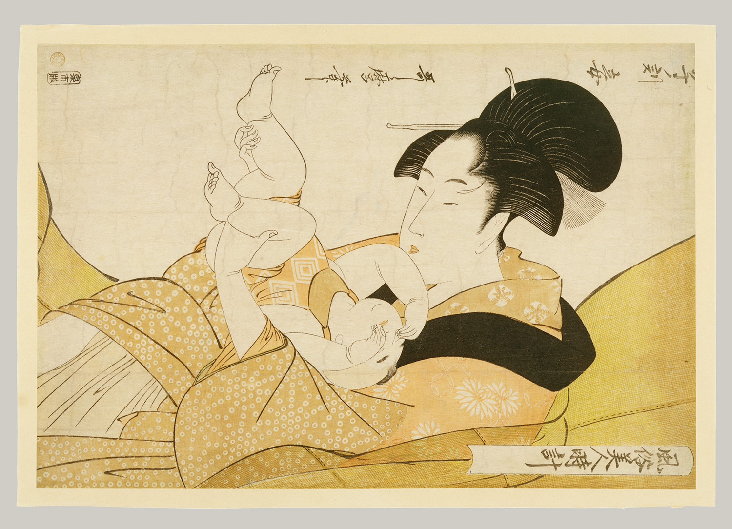 Midnight: The Hours of the Rat; Mother and Sleepy Child, Edo period (1615–1868), ca. 1790<br /> Kitagawa Utamaro (Japanese, 1753–1806)<br /> Polychrome woodblock print; H. 14 3/8 in. (36.5 cm), W. 9 5/8 in. (24.4 cm)<br /> Rogers Fund, 1922 (JP1278)<br /> Metropolitan Museum of Art