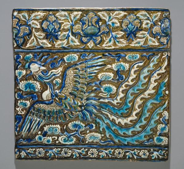 Art Of Ilkhanid Period 1256 1353 Essay