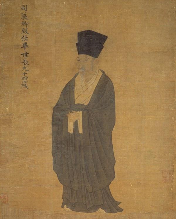 Northern Song Dynasty 960 1127 Essay Heilbrunn