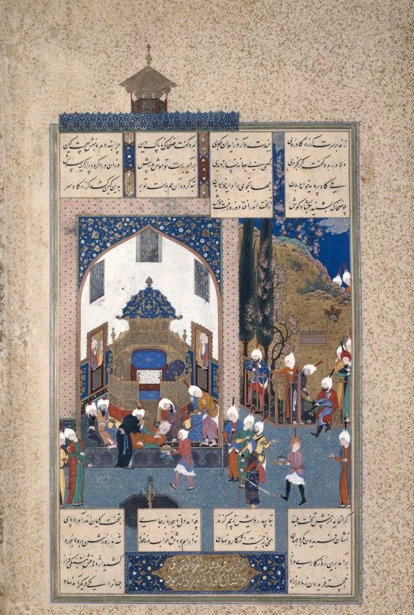Shahnama Of Shah Tahmasp Essay Heilbrunn Timeline