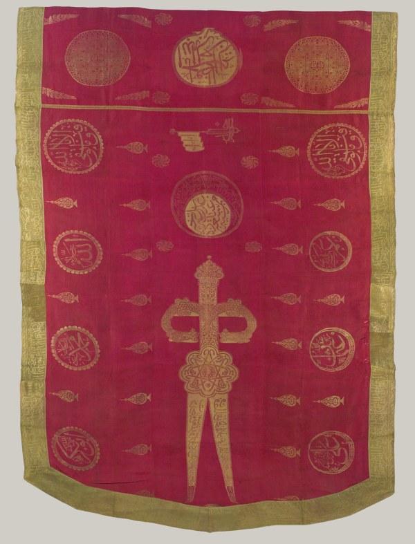 Islamic Ottoman Empire Art