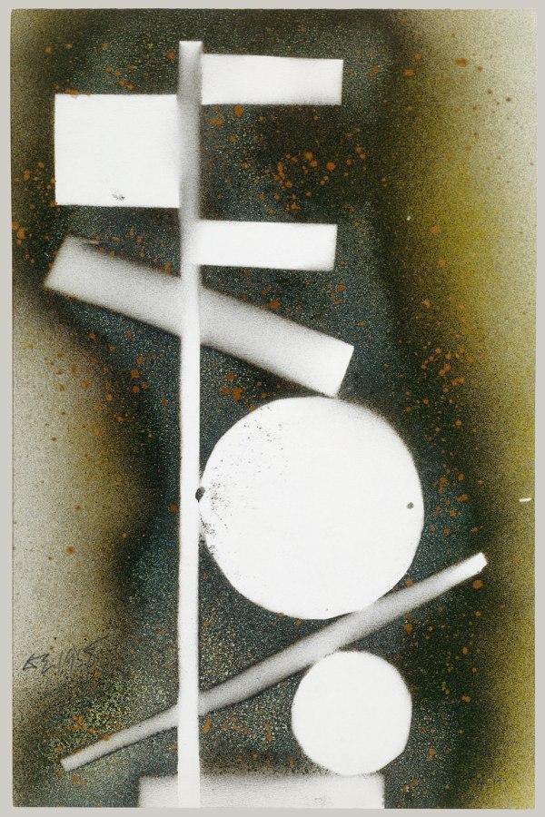 Abstract Expressionism Essay Heilbrunn Timeline Of Art