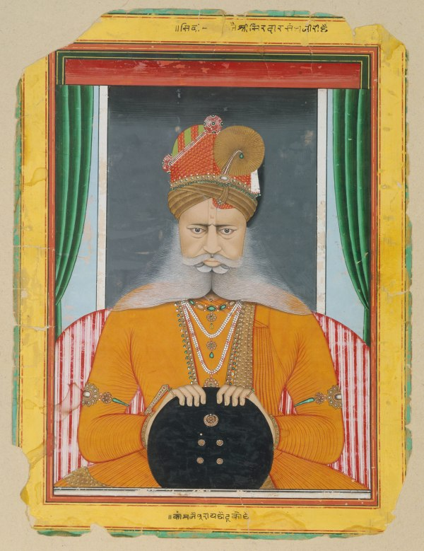 Nineteenth-century Court Arts In India Essay Heilbrunn