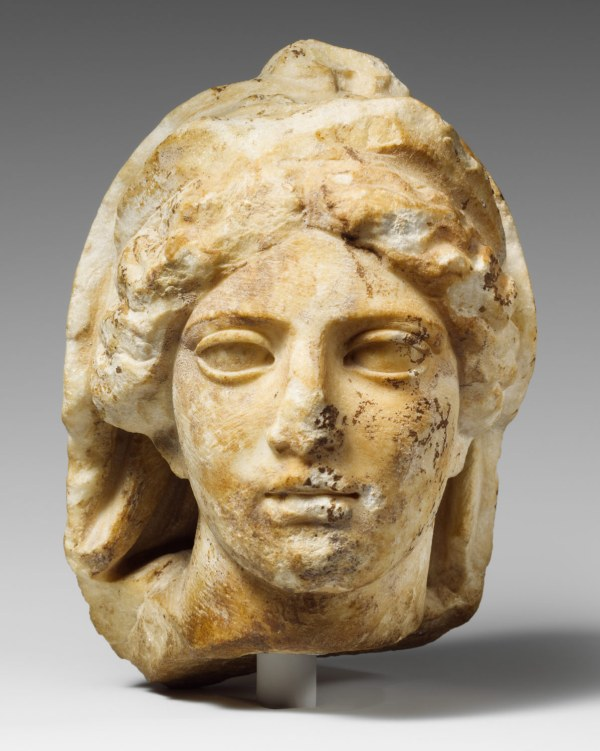 Greek Gods And Religious Practices Essay Heilbrunn