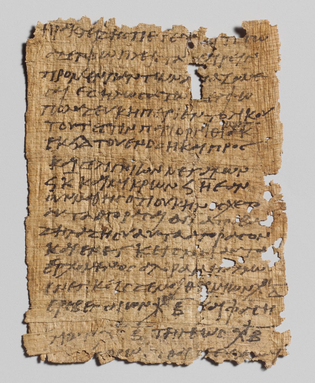 Papyrus In Ancient Egypt Essay Heilbrunn Timeline Of