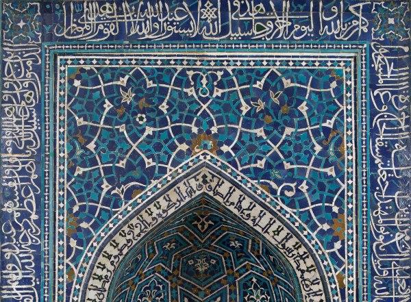 Tile Mosaic Mihrab From Isfahan Iran