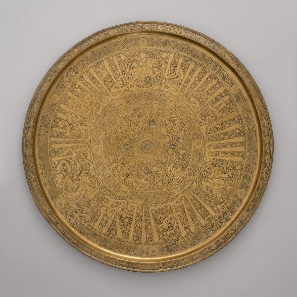 Tray Work Of Art Heilbrunn Timeline History