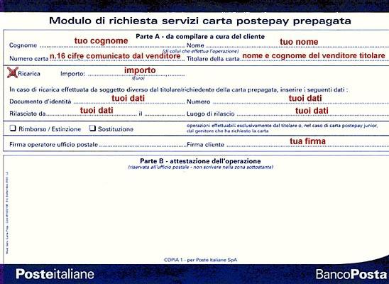 Guida Postepay Come Si Invia Una Ricarica Postepay Ad Un