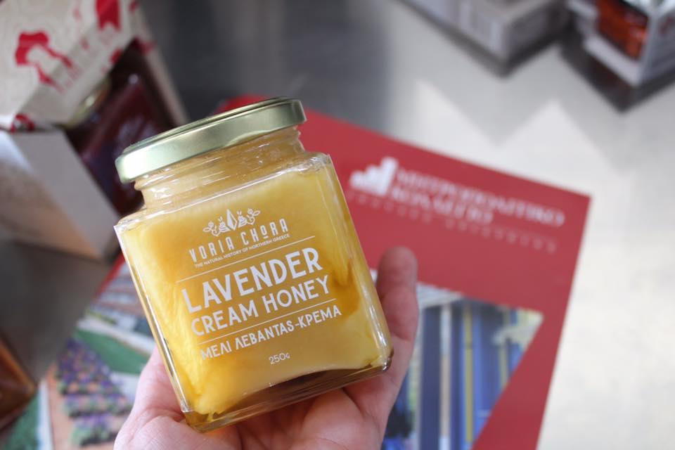 μέλι λεβάντας κρέμα