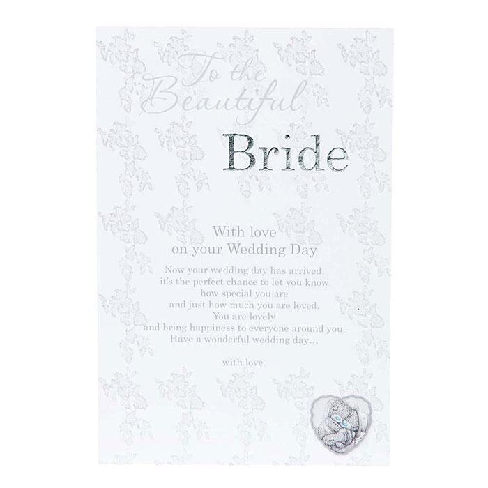 Me to You Bear Beautiful Bride Wedding Certificate