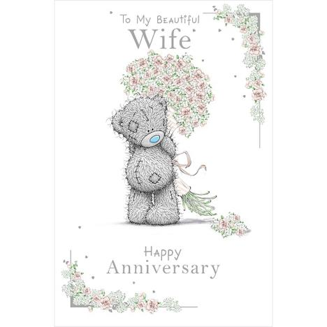 To My Beautiful Wife Me to You Bear Anniversary Card