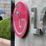 LG Electronics Inc. announced its second-quarter 2020 financial results