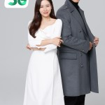 Hyun Bin and Son Ye Jin send fans' hearts aflutter in new Smart TVC