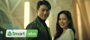 More BTS photos from Hyun Bin and Son Ye Jin Simple Smart Ako TVC