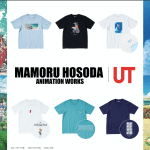 UNIQLO to release Mamoru Hosoda animation works UT Collection