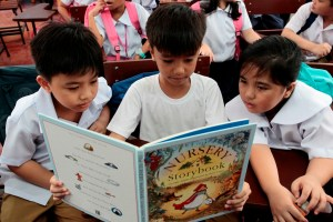 Donate-A-Book, Share The Joy of Learning at The SM Store