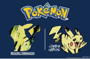 Meguru Yamaguchi and James Jarvis Contribute to Pokémon Meets Artists UT Collection launching October 25