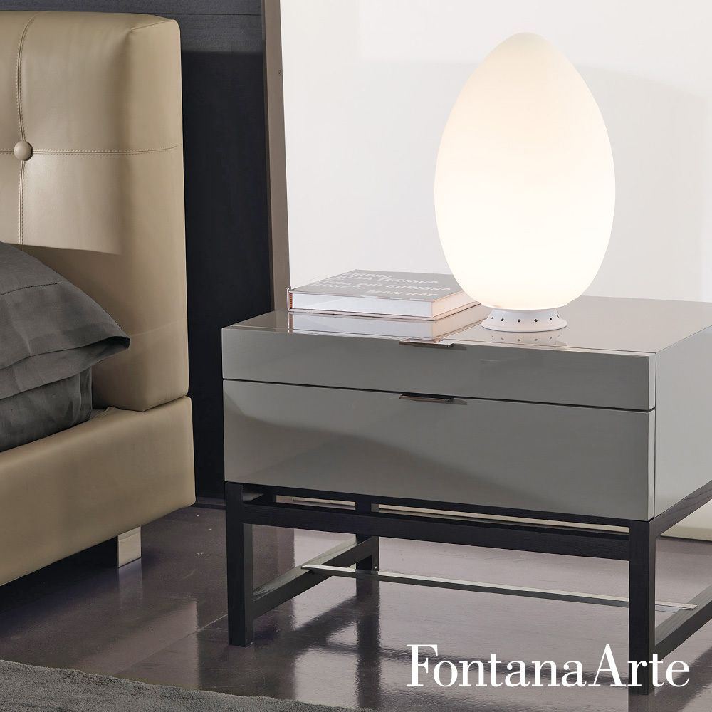 Uovo Table Lamp  FontanaArte  MetropolitanDecor