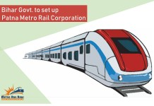 Patna Metro Rail Corporation