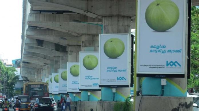 Kochi Metro Pillars
