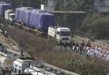 3 Metro coaches reach Nagpur