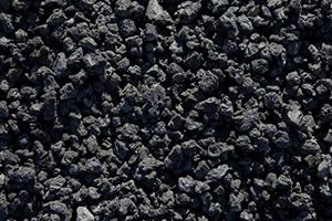 Black Lava (decorative rock)