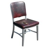 (1) Vintage Good Form Aluminum Side Dining Chair | eBay