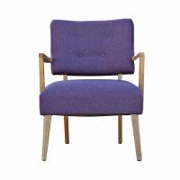 Mid Century Modern Purple Danish Armchair | eBay