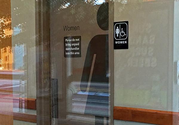 Giant restroom entrance as viewed from public sidewalk - Photo: JD Uy